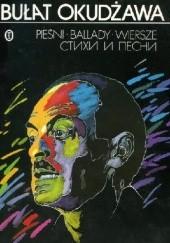 Okładka książki Wiersze i ballady Bułat Okudżawa