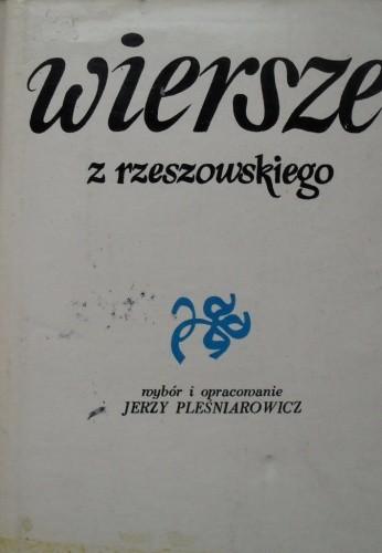 Wiersze Z Rzeszowskiego Praca Zbiorowa 127975