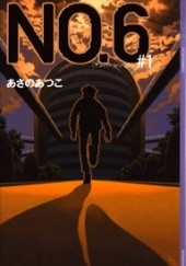 Okładka książki No. 6 (tomy 1-9) Atsuko Asano