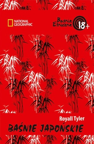 Okładka książki Baśnie japońskie Royall Tyler