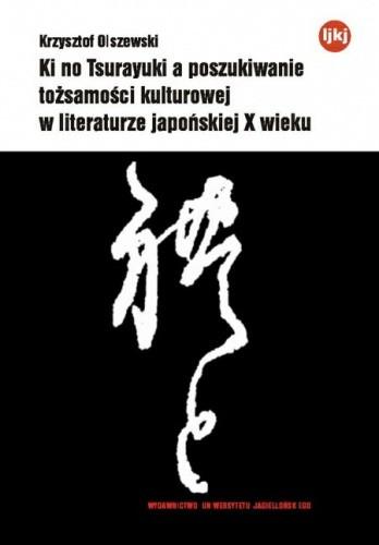 Okładka książki Ki no Tsurayuki a poszukiwanie tożsamości kulturowej w literaturze japońskiej X wieku Krzysztof Olszewski