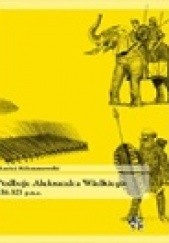 Okładka książki Podboje Aleksandra Wielkiego 336-323 p.n.e. Maciej Milczanowski