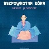 Okładka książki Bezpowrotna góra. Baśnie japońskie Zbigniew Kiersnowski,Piotr Fąfrowicz