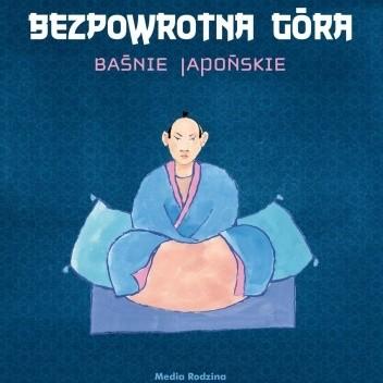 Okładka książki Bezpowrotna góra. Baśnie japońskie Piotr Fąfrowicz,Zbigniew Kiersnowski