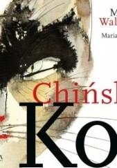 Okładka książki Chiński kot Mika Waltari