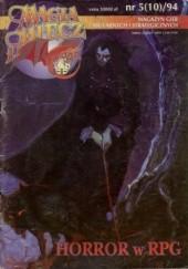 Okładka książki Magia i Miecz nr 5 (10)/94 Redakcja magazynu Magia i Miecz