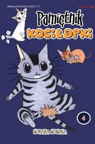 Okładka książki Pamiętnik Kociłapki t. 4 Nobara Nonaka