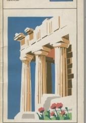Okładka książki Grecja. Mały przewodnik turystyczny Włodzimierz Lengauer,Andrzej Maliszewski