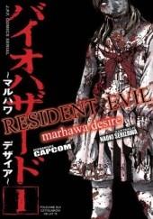 Okładka książki Resident Evil #1 Naoki Serizawa