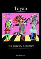 Okładka książki Twój pierwszy elementarz Krzysztof Osiejuk