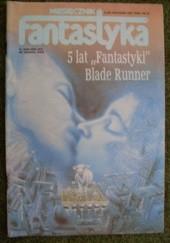Okładka książki Miesięcznik Fantastyka 60 (9/1987) Marek S. Huberath,Jonathan Carroll,Robert Sheckley,Redakcja miesięcznika Fantastyka