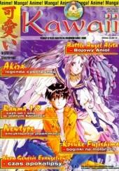 Okładka książki Kawaii nr 5 (grudzień 1997) Redakcja magazynu Kawaii