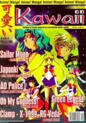 Okładka książki Kawaii nr 8 (marzec 1998) Redakcja magazynu Kawaii