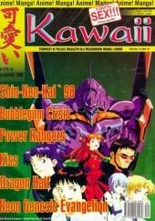 Okładka książki Kawaii nr 9 (kwiecień 1998) Redakcja magazynu Kawaii