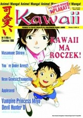 Okładka książki Kawaii nr 11 (czerwiec 1998) Redakcja magazynu Kawaii