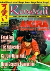Okładka książki Kawaii nr 12 (lipiec/sierpień 1998) (12-13, 1998) Redakcja magazynu Kawaii