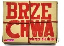 Okładka książki Wiersze dla dzieci Jan Brzechwa