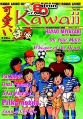 Okładka książki Kawaii nr 4/99 (20) (czerwiec/lipiec 1999) Redakcja magazynu Kawaii