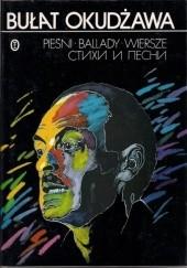 Okładka książki Pieśni. Ballady. Wiersze Bułat Okudżawa