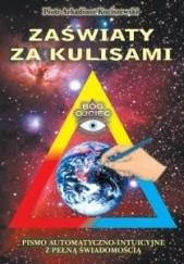 Okładka książki Zaświaty za kulisami Piotr Arkadiusz Kociszewski