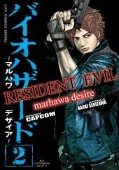 Okładka książki Resident Evil #2 Naoki Serizawa