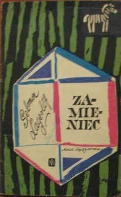 Okładka książki Zamieniec Selma Lagerlöf