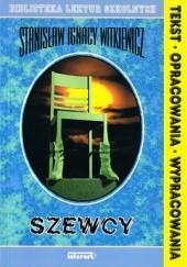 Okładka książki Szewcy Stanisław Ignacy Witkiewicz