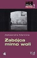 Okładka książki Zabójca mimo woli Aleksandra Marinina
