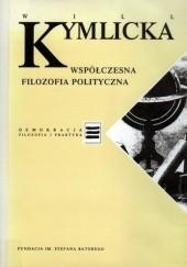 Okładka książki Współczesna filozofia polityczna