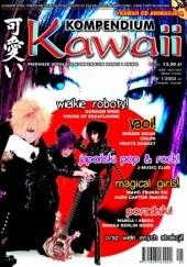 Okładka książki Kompendium Kawaii 1/2003 (5) (listopad-styczeń) Redakcja magazynu Kawaii