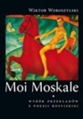 Okładka książki Moi Moskale. Wybór przekładów z poezji rosyjskiej od Puszkina do Ratuszyńskiej Wiktor Woroszylski