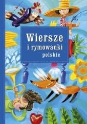 Ludwik Jerzy Kern Dzieciom Ludwik Jerzy Kern 154024