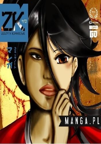 Okładka książki Zeszyty komiksowe #13: Manga.pl praca zbiorowa