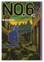 Okładka książki NO.6 #2 Atsuko Asano