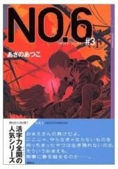 Okładka książki NO.6 #3 Atsuko Asano
