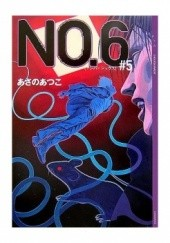 Okładka książki NO.6 #5 Atsuko Asano