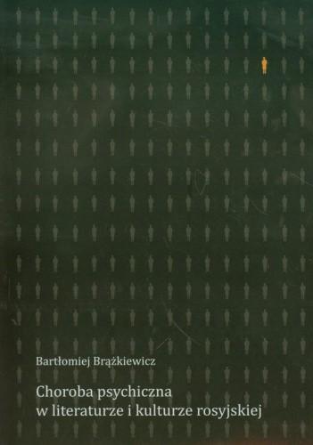 Okładka książki Choroba psychiczna w literaturze i kulturze rosyjskiej Bartłomiej Brążkiewicz