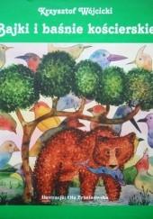 Okładka książki Bajki i baśnie kościerskie Krzysztof Wójcicki