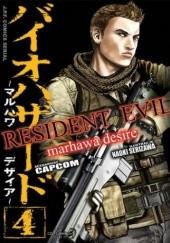 Okładka książki Resident Evil #4 Naoki Serizawa