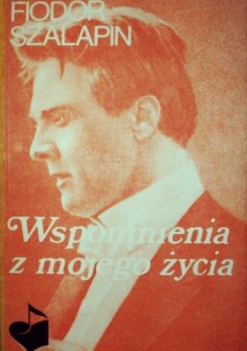 Okładka książki Wspomnienia z mojego życia
