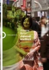 Okładka książki Japoński wachlarz. Powroty Joanna Bator