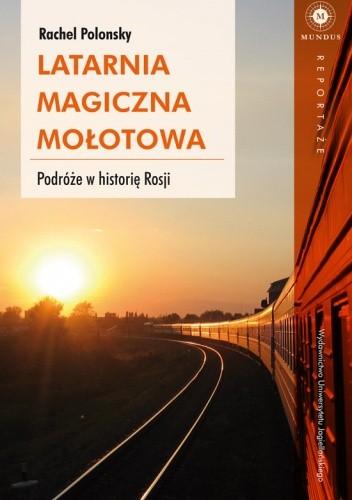 Okładka książki Latarnia magiczna Mołotowa. Podróże w historię Rosji Rachel Polonsky