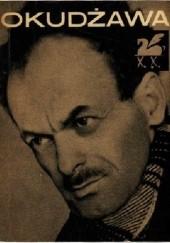 Okładka książki Poezje wybrane Bułat Okudżawa