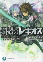 Okładka książki Chrome Shelled Regios 18 - Crying Autumn (novel) Syusuke Amagi