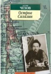 Okładka książki Остров Сахалин Anton Czechow