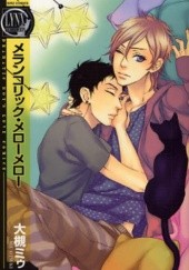 Okładka książki Melancholic Mellow Mellow Miu Ootsuki