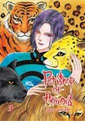 Okładka książki Pet Shop of Horrors #3 Matsuri Akino