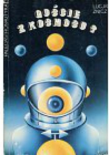 Okładka książki Goście z kosmosu?