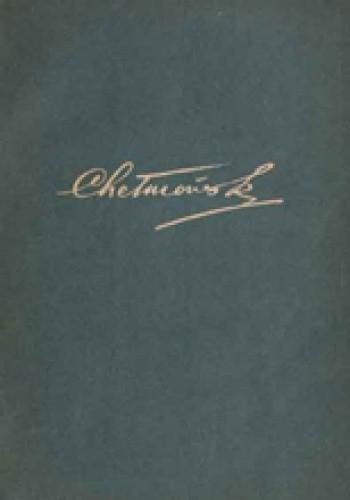 Okładka książki Józef Chełmoński