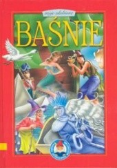 Okładka książki Moje ulubione baśnie Hans Christian Andersen,Charles Perrault,Jacob Grimm,Wilhelm Grimm
